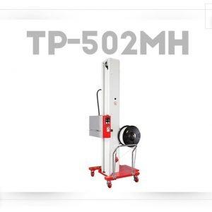 Zunchadora horizontal de palets Transpak TP-502MH-GENESIS-HORI