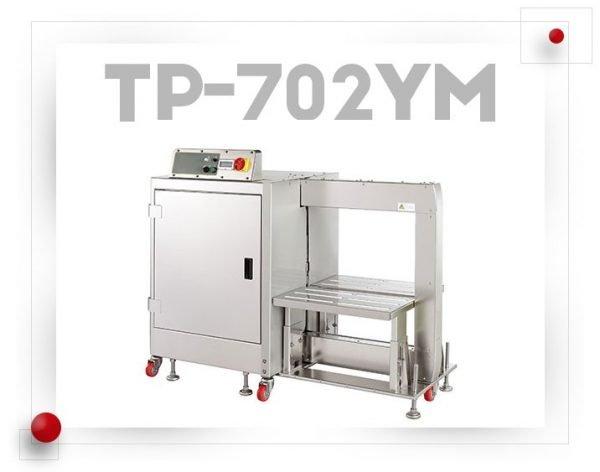 Zunchadoras Transpak TP-702YM